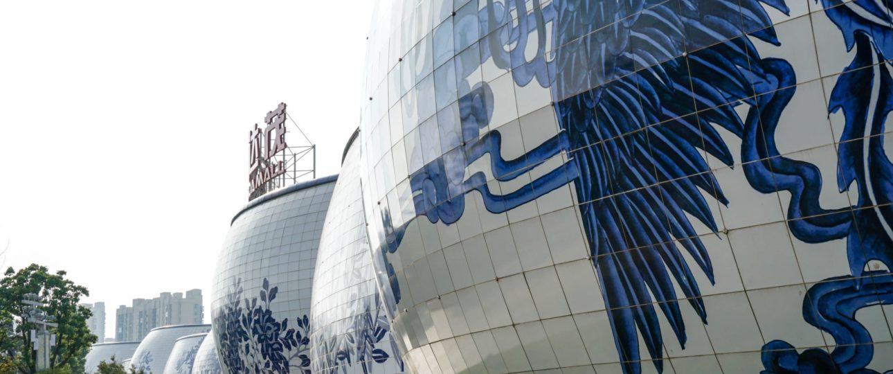 Wanda Porcelain Mall